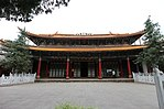 Main Hall The Temple of Counfucius Chuxiong.jpg