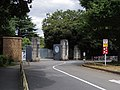 Main gate of the Institute of Medical Science - Sep 14, 2015.jpg