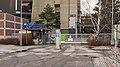 Main gate of the Suomenoja CHP plant, Espoo, Finland (April 2015).jpg