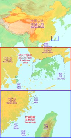 Геополитический термин «материковый Китай» (выделенная область, как показано выше) определяет территории, находящиеся под прямым управлением Китайской Народной Республики, включая острова Хайнань и Чжоушань и т. Д.