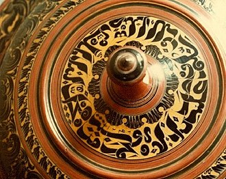National Museum (Maldives) - Old Malaafaiy lacquered wooden food cover from Thulhadhoo kept at the National Museum