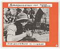 "Malaya Today (Photo Poster Set ""D"") - NARA - 5730006.jpg"