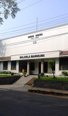 Malayala manorama newspaper ad booking in trivandrum.