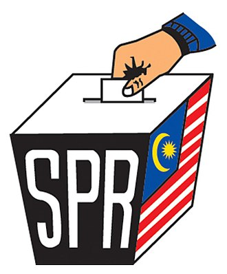 2018 Malaysian general election - Malaysian general election symbol