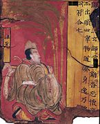 "Male Figure from ""Virtuous Women of Ancient Cathay"". Lacquer painting over wood, Northern Wei.jpg"