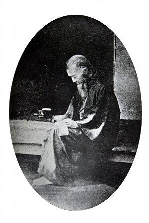 Manabe Akikatsu - Image: Manabe Akikatsu