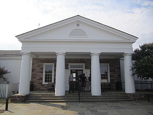 Manassas National Battlefield Park - Visitor Center entrance at Manassas Battlefield