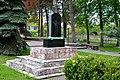 Manevychi Volynska-memorial sign in honor of the 2000 anniversary of Christmas.jpg