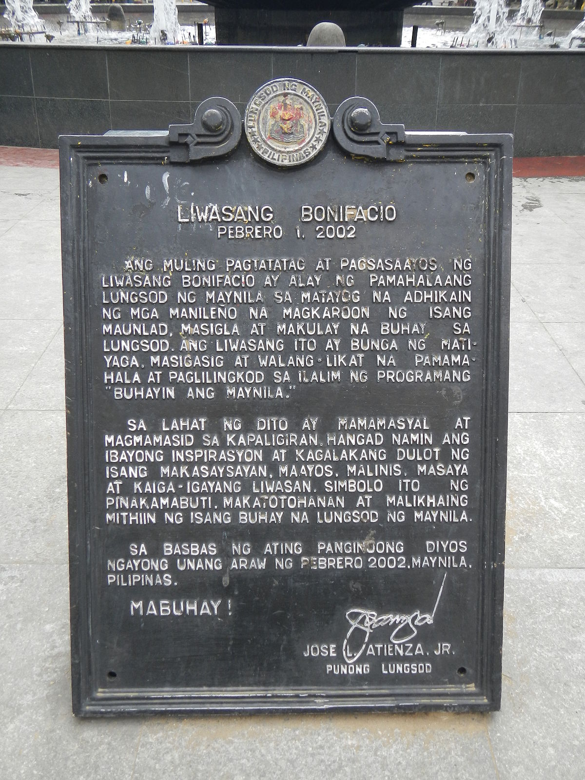 Pari 225 N Manila Wikipedia