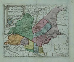Map of Caucasus Namestnichestvo 1796 (small atlas).jpg