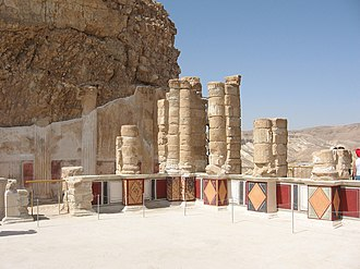 Masada - Image: Masada pillars cmsmith nz