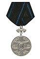 Medaila Slovenskeho kriza 2 stupna.jpg