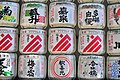 Meiji Shrine - sake offerings 03 (15545907827) (2).jpg