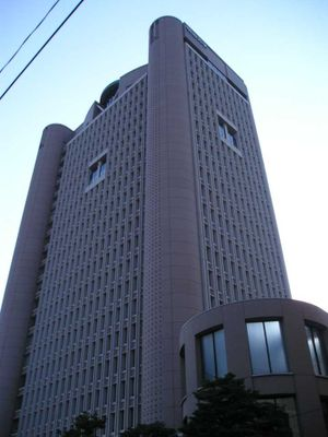 Университет Мэйдзи (Liberty tower)