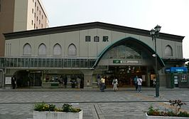 Station Mejiro