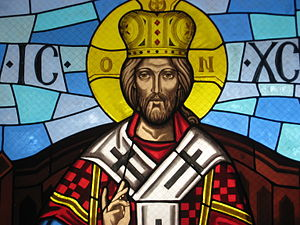 Christ the King - Stained glass window at the Annunciation Melkite Catholic Cathedral in Roslindale, Massachusetts, depicting Christ the King in the regalia of a Byzantine emperor