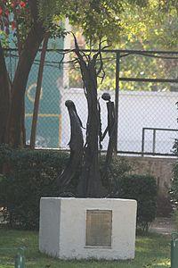 Memorial DDHH Chile 53 Manuel de Salas.jpg
