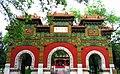 Memorial gateway at Imperial College, Beijing, China - panoramio (1).jpg
