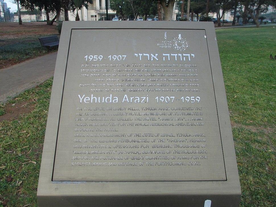 Memorial plaque to Yehuda Arazi in Tel Aviv