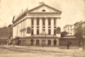 Mercantile Library Building, from Robert N. Dennis collection of stereoscopic views - cropped.png