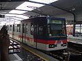 Metro de la ciudad de Monterrey.jpg
