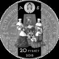 Mikałaj Radzivił Čorny (silver coin, averse).png