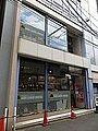 Miki Gakki Umeda IMG 8056 R 20141207.JPG