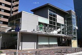 Minami-Hashimoto Station Railway station in Sagamihara, Kanagawa Prefecture, Japan.