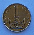 Mince 1 Kč, líc.jpg