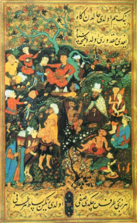 Miniature from Bengu Bade3.png