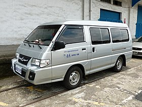 Mitsubishi Delica Van of Parents' Association for Persons with Intellectual Disability, Keelung 20140518.jpg