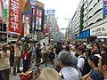 Miyakeyohei-ikebukuro-crowd-july8-2016.jpg