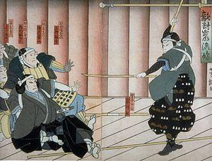 English: Miyamoto Musashi Français : Miyamoto ...