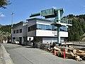 Mizunuma Dam office.jpg