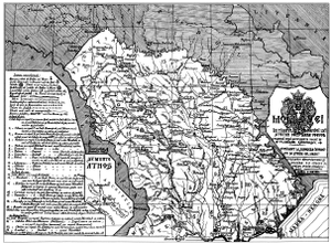 Pokuttya - Principality of Moldavia during the reign of Stephen the Great