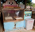 Monkey Food Stand in Japan Monkey Centre.jpg