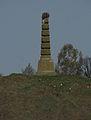 Monument Mil'cha 1.jpg