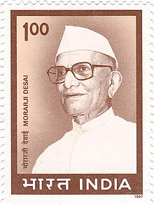 Morarji Desai - Wikipedia