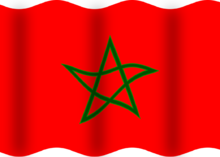 Comparative law and justice/Morocco - Wikiversity