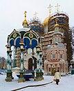 Moscou Serguei Possad (29).jpg