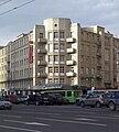 Moscow, Arbat 54 May 2008 10.JPG