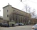 Moscow, Bolshaya Nikitskaya 7-10 by shakko (2015) 01.jpg