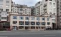 Moscow HouseOnEmbankment 6652.jpg
