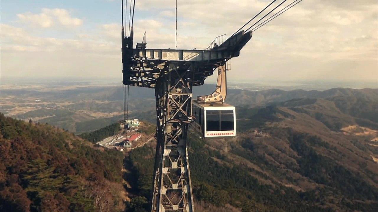 File:MountTsukuba-Ropeway-aerial lift-Japan-March5-2015.ogv - Wikipedia