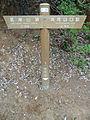 Mount Takao - Signpost (9409391474).jpg