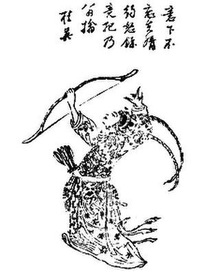 Mu Guiying - from one 1882 print of the early 17th century novel Popular Romance of Generations of Loyal and Brave Yang Family Members (楊家府世代忠勇通俗演義)