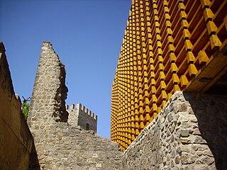 Castle of Portalegre
