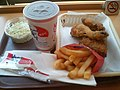 Category kentucky fried chicken products with fries - Kentucky french chicken ...