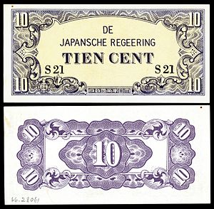 Japanese government-issued currency in the Dutch East Indies - Image: NI 121a Netherlands Indies Japanese Occupation 10 Cents (1942)