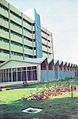 NIOC hospital Tehran.jpg